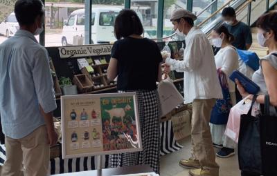 アグリカルチャーイベントイメージ 有機野菜販売会の様子