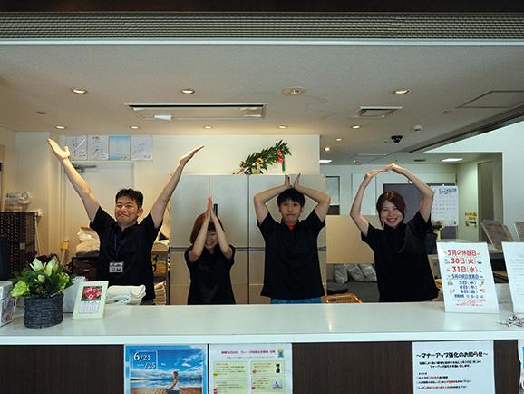 神戸北町スポーツクラブVivo
